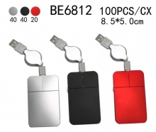 Mouse óptico usb(BE6812)