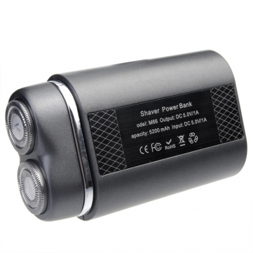 Power Bank Shaver (FP57)